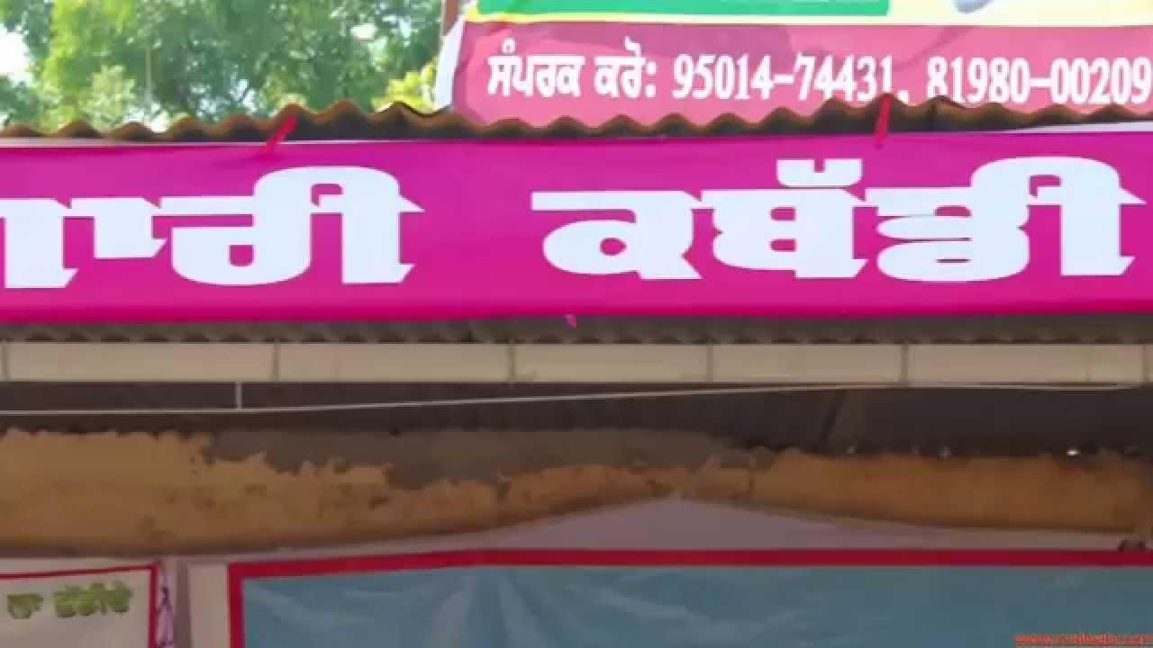 BHOTNA (Barnala) Kabaddi Tournament - 2014 || HD || Part 2nd.