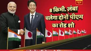 Ahmedabad is ready to welcome Japanese PM Shinzō Abe; know his schedule