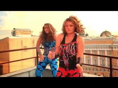 Twerk Dance Song 2015