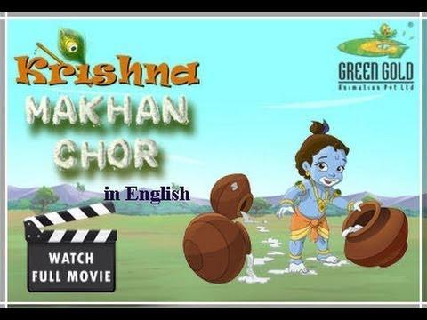 Krishna Makhan Chor Movie - English