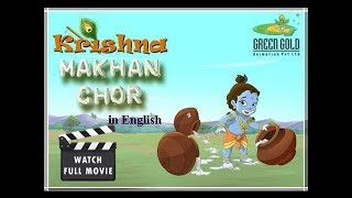 Krishna Makhan Chor Movie - English