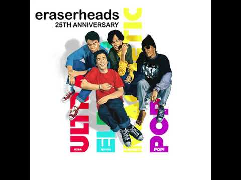 Eraserheads: Pare ko 1994 original vs 2018 #ultra25 remastered Mp3