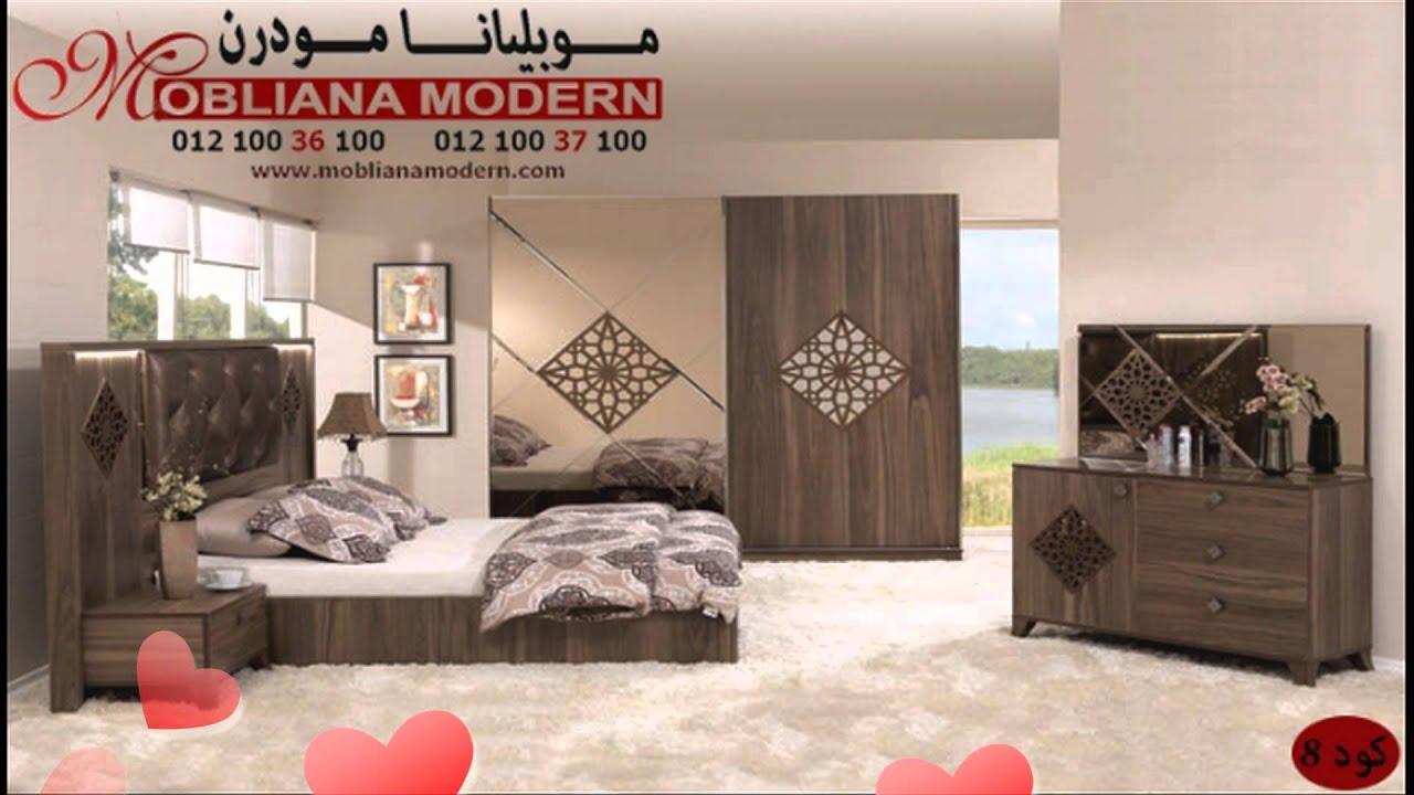 غرف نوم مودرن ( أحدث موديلات غرف النوم موبيليانا مودرن 2014 ) غرف