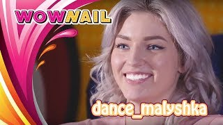 dance_malyshka - о шоу «Танцы», молодом человеке и Instagram / WOWNAIL