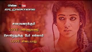 Tamil Love Feeling Dialogue Whatsapp Status