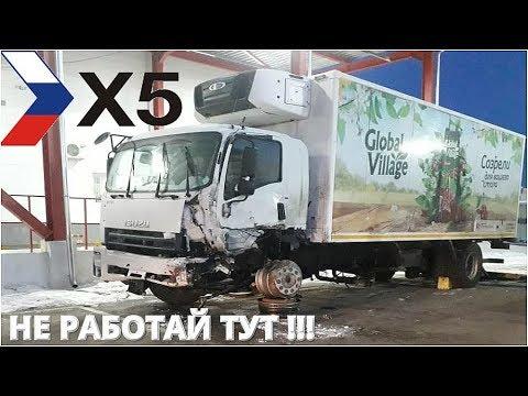 X5 Retail Group / ПРОФСОЮЗ АГРО-АВТО / ДОСТАВКА ПЯТЁРОЧКА, ПЕРЕКРЕСТОК, КАРУСЕЛЬ.