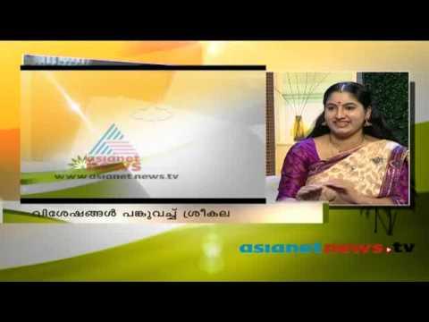 Actress sreekala guest in vartha prabhatham -വാര്ത്ത പ്രഭാതം