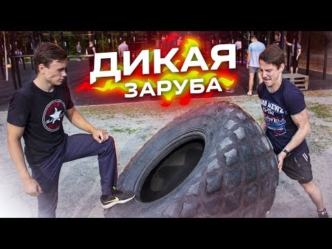 Vortex Sport Battle ОТДЫХАЕТ! ДИКАЯ ЗАРУБА! ЧУТЬ НЕ УМЕРЛИ!