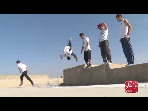 Hazara Boys introduce parkour games in Pakistan 06-01-2017 - 92NewsHD