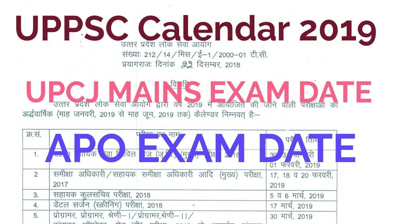 UPPSC Exam calendar Out!! I UPCJ Exam date, UP APO Exam date 2019