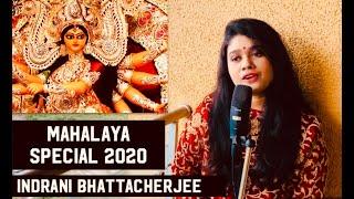 Ore Aloy Aj Mahalaya | Mahalaya special song | Indrani Bhattacharya | 2020 | Agomoni | Nazrul Geeti