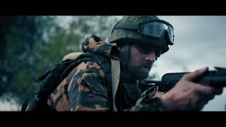WAR ZONE [COMING SOON] Airsoft & Paintball