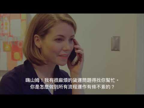 SLL_International_Video_List