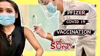 Vaccine day vlog || Canada Telugu Vlog || PRAHALICKA MYAKALA || VLOG CANADA 🇨🇦
