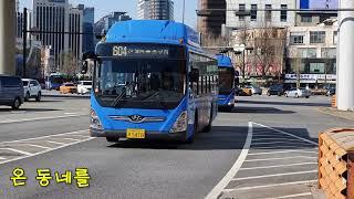 버스 바퀴가 빙글 빙글 - 실제 시내버스 영상화 The Wheels On The Bus