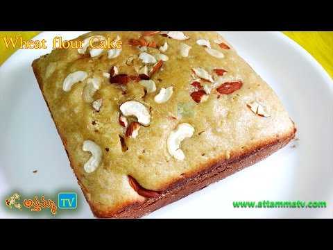 Atta cake, Wheat flour Sponge Cake Recipe ( Easter Cake) on Tawa  in Telugu by :: Attamma TV ::