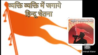 Download Video/Audio Search for Rss song , convert Rss song