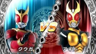 Kamen Rider Super Climax Heroes Wii (Kuuga) vs (Agito) HD thumbnail