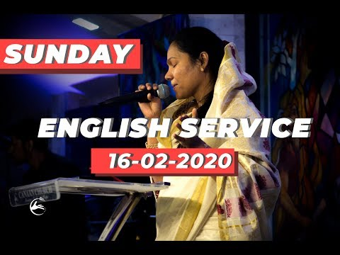 Canaan Church Sunday English  Service | 16-02-2020
