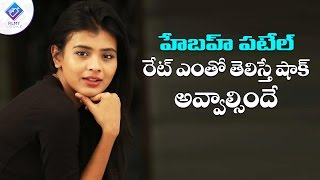 Actress Hebah Patel Shocking Remuneration  Nanna Nenu Na Boyfriends Full Movie