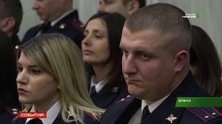 В Хрустальном зале Правительства Брянской области чествовали лучших работников МВД 11 11 19