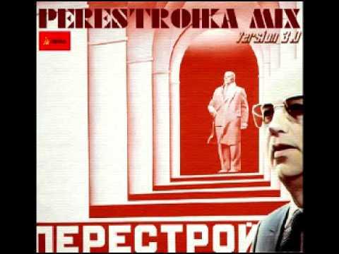 Perestroika Mix   Version 3 0 2009