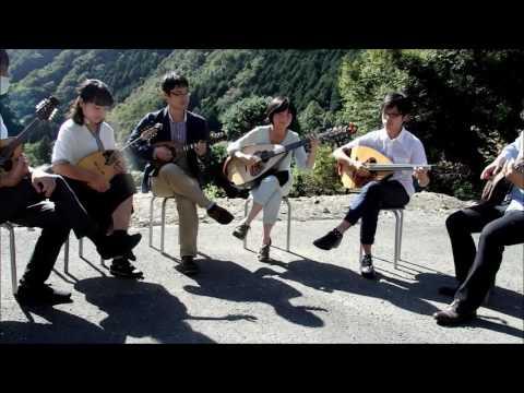 【PV】Mandolin Ensemble 崖 / 第5回演奏会