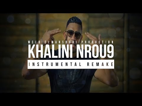 [INSTRUMENTAL] Balti - Khalini Nrou9 (Prod By. Weld Elmansouri Production)