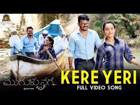 Kere Yeri from the movie Mugulu Nage