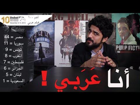 فيلمر | تاريخ السينما العربية Filmmer | Arab Cinema