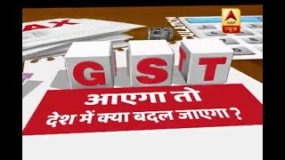 GST: Know how will it affect you, your work and your home