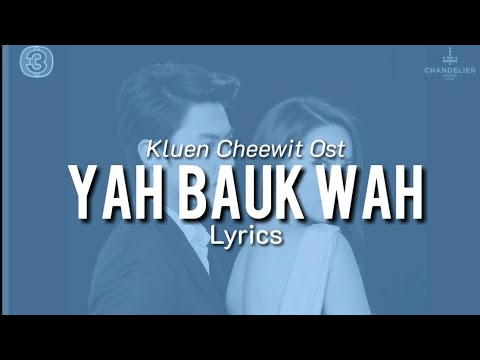 Yah bauk wah lyrics(Kluen Cheewit OST)