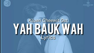 Yah bauk wah lyrics(Kluen Cheewit OST)