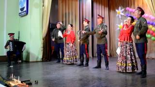Ансамбль Казачьей песни Дубрава - Санаторий им.Цюрупы