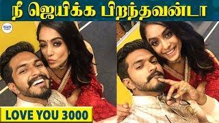 Abhirami's Cute Message to Mugen | Bigg Boss 3 Tamil | LittleTalks