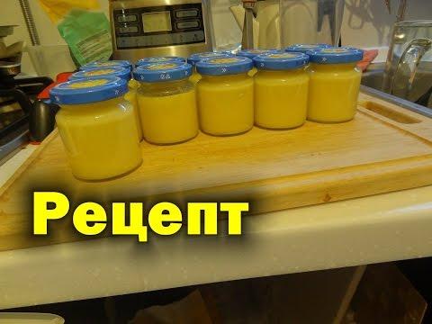 Каша (кукурузная) для малыша - консервирование тепловое