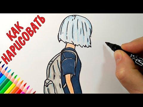 Как нарисовать ДЕВУШКУ С РЮКЗАКОМ, Рисунки людей