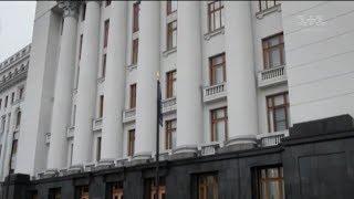 Питання перенесення Адміністрації Президента: скільки бюджетних коштів зжирає будівля АП на Банковій