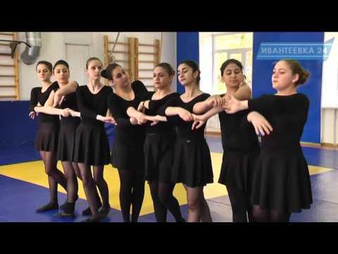 Коллектив армянского танца «Ной» готовится к отчетному концерту
