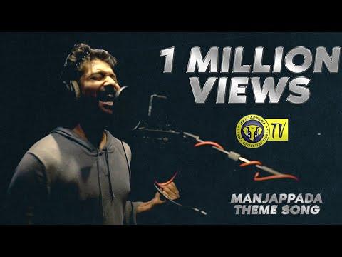Manjappada Theme Song | Feat Shabareesh Varma