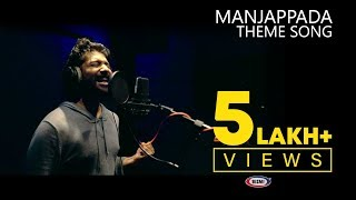 Manjappada Theme Song | Feat Shabareesh Varma