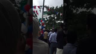 Ahmadiyya Way - Street name in NY USA