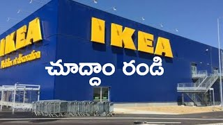 Exploring Ikea | Ikea Store Hyderabad Hi Tech City