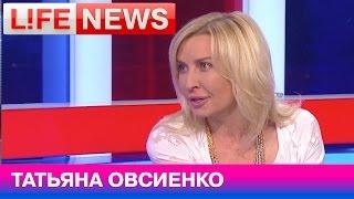 Татьяна Овсиенко снялась в новом клипе с партнером по танцам Евгением Кузиным