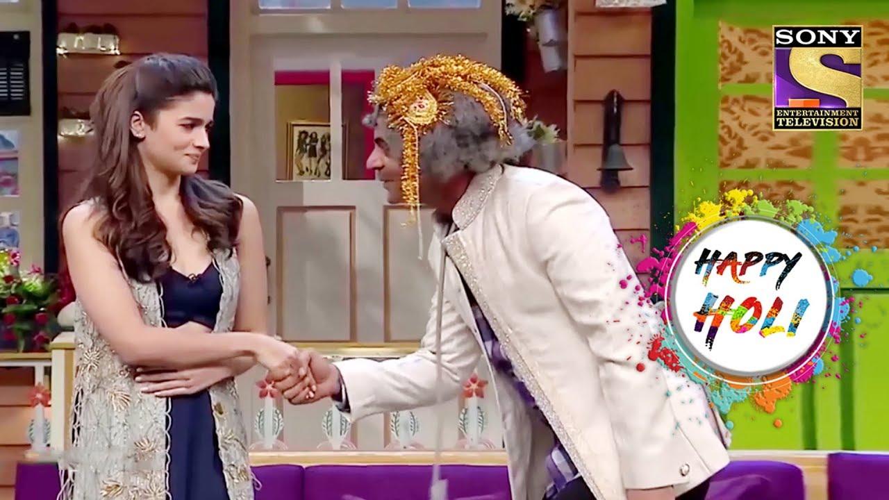 Dr  Gulati Proposes Alia On Holi | The Kapil Sharma Show | Holi Special