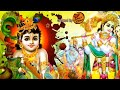 Sreekrishna Jayandhi 2020 | Whatsapp status | Insta Status | Srikrishna Jayandhi  2020 | Malayalam