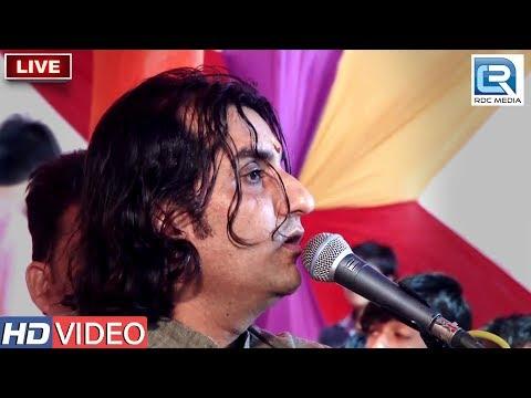 PRAKASH MALI की न्यू गुरु वंदना 2018   Rajasthani New Bhajan   Pipaliya Live - जरूर पसंद आएगी आपको