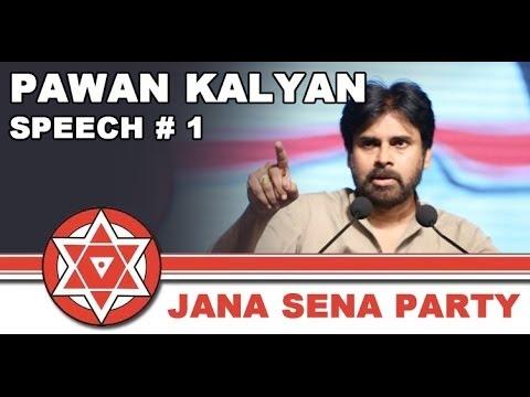 Pawan Kalyan Speech In Jana Sena Party Launch Part 1 Of 3