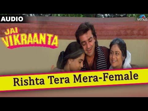 Jai Vikraanta : Rishta Tera Mera- Female Full Audio Song With Lyrics  Sanjay Dutt & Zeba Bakhtiar