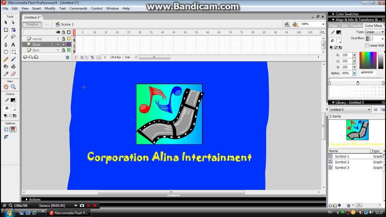 Macromedia flash animation software